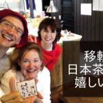 まもなく北九州へ移転する中津「チキティー」でお茶とケーキと嬉しい再会