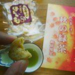 ひとくち干し芋は17秒レンチンで更に(゚д゚)ウ-(゚Д゚)マー(゚A゚)イ-…ヽ(゚∀゚)ノ…ゾォォォォォ!!!!